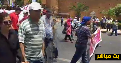 مباشر.. إنطلاق مسيرة حاشدة بالعاصمة الرباط تضامنا مع الحراك الشعبي بالريف