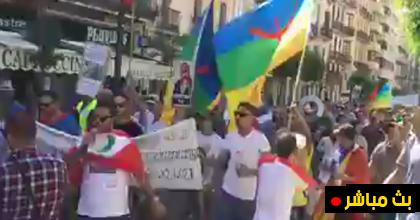 فيديو مباشر.. تضامنا مع معتقلي الحراك بطركونا الإسبانية