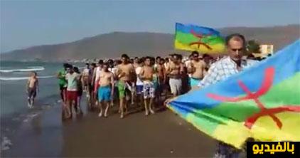"""نشطاء ينقلون احتجاجات الحراكيين لـشاطئ """"الحرش"""" بثروكوت"""