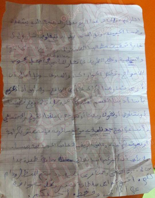 سلطانة يطمئن نشطاء الحراك عبر رسالة سربها بطريقة ذكية من سجن الناظور