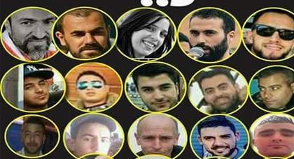 لجنة تحل بسجن عكاشة لمحاورة معتقلي الريف المضربين عن الطعام