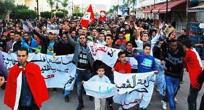 بالفيديو.. القنوات التلفزية الرسمية تبث بلاغ منع مسيرة 20 يوليوز بمدينة الحسيمة