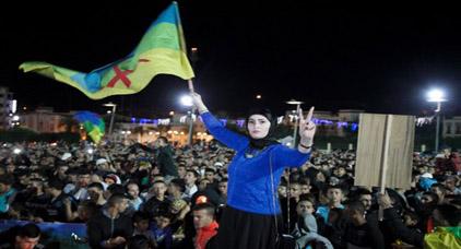 هيئة مغربية تعتبر التمييز ضد الأمازيغية سببا في اندلاع الاحتجاجات بالريف