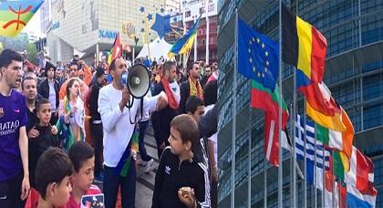 احتجاجات الجالية بعواصم عدد من بلدان أوروبا تزامنا مع مسيرة 20 يوليوز