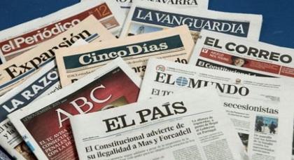 الصحافة الإسبانية تشيد بالعفو الملكي عن 40 معتقلا على خلفية حراك الريف