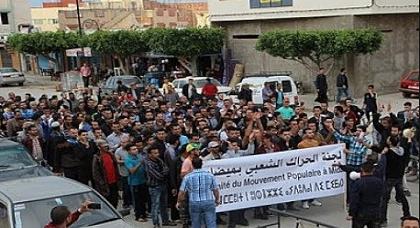 باشوية ميضار تمنع نشطاء الحراك من خوض أي احتجاج بالشارع العام