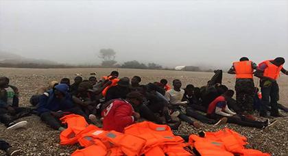 بالصور.. إحباط محاولة هجرة عدد من الأفارقة على متن قارب مطاطي إنطلاقا من شاطئ تزاغين