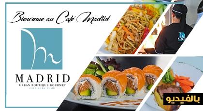 خدمات و مأكولات متميزة عند مقهى مدريد وسط الناظور وفضاء خاص للأطفال بالمجان