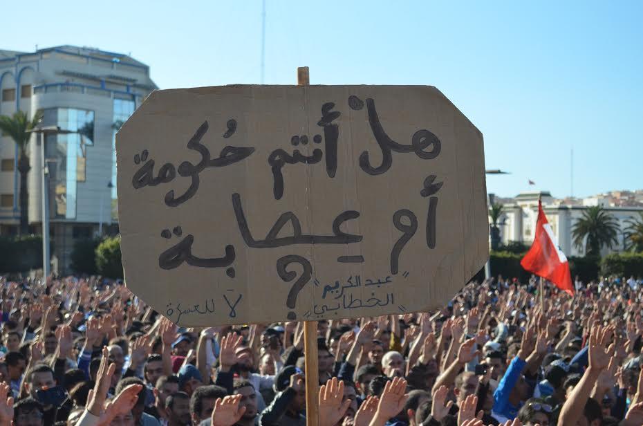 أمنيستي: 66 من معتقلي الريف أبلغوا عن تعرضهم للتعذيب وبعضهم هددوا بالإغتصاب