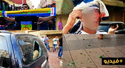 رشق بالقنينات ومواجهات وتسجيل إصابات بعد تدخل الأمن لمنع مسيرة العروي