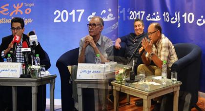 """المفكر الريفي بودهن يحاضر في طنجة حول الأمازيغية و""""ثويزا"""" تحتفي بمؤلف للإعلامي الحسيمي الفكيكي"""