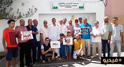 الجالية المغربية بمايوركا الاسبانية تنظم وقفة تضامنية مع ضحايا هجوم برشلونة الإرهابي