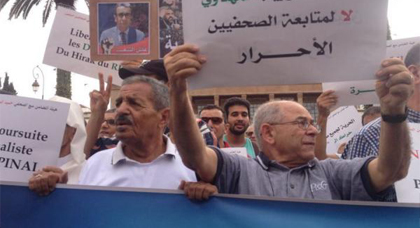 مراسلون بلا حدود ترد على وزارة الثقافة والاتصال بخصوص إنتهاك حقوق الصحافيين بالحسيمة