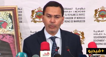 الخلفي: لا يمكن للحكومة أن تعلق على الاعتقالات التي تعرفها الحسيمة