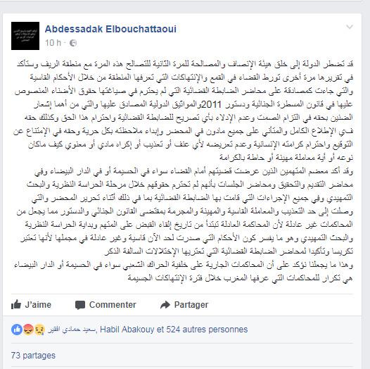 هذا ما قاله المحامي عبد الصادق البوشتاوي تعليقا على الأحكام القاسية الصادرة في حق بعض نشطاء الحراك