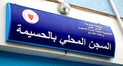 نشطاء الحراك القابعين بسجن الحسيمة يستعدون للإضراب عن الطعام يوم العيد