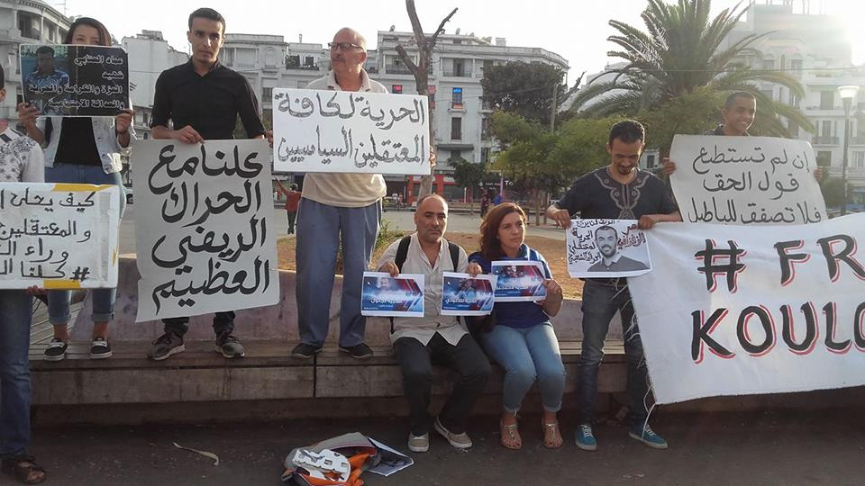 """طلقوا ولاد الريف.. شعار يؤثث وقفة تضامنية مع معتقلي """"الحراك"""" لنشطاء وسط الدار البيضاء"""