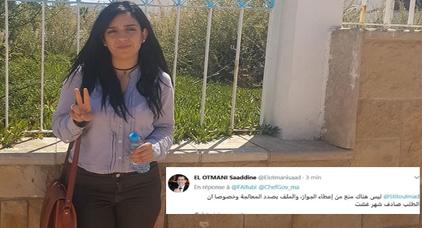 العثماني: ملف جواز سفر سيليا بصدد المعالجة وليس هناك أي منع