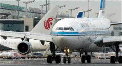 إخلاء مطار فرانكفورت بعد إبلاغ راكب بوجود متفجرات