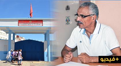 """بشرى للناظوريين.. افتتاح """"مركز"""" يستهدف الشباب وسط الناظور تم إنشاء 10 فروع منه فقط بسائر المغرب"""