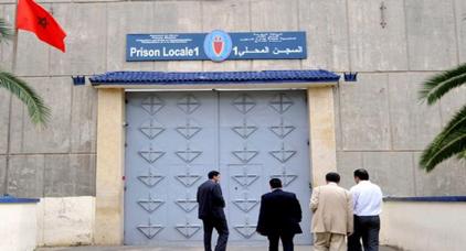 الجمعية المغربية تدق ناقوس الخطر إزاء ما يعانيه ستة من معتقلي حراك الحسيمة بسجن تاوريرات