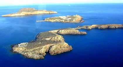 """بوادر أزمة جديدة بين المغرب وإسبانيا بسبب """"جزر"""" الحسيمة"""