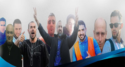 معتقلو حراك الريف بسجن عكاشة يعلقون إضرابهم عن الماء والسكر