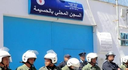 """الأكل """"الرديء"""" يغضب عائلات المعتقلين بسجن الحسيمة"""