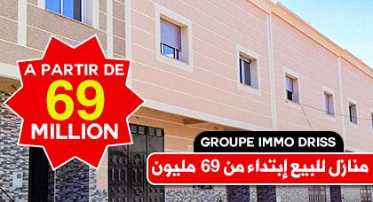 منازل بطابق وسفلي بالعروي عند ايموا ادريس للاسكان الثمن ابتداء من 69 مليون