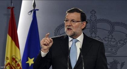 راخوي: أوروبا لن تعترف باستقلال كتالونيا.. والحوار هو الحل