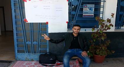 ابن تمسمان الطالب بلال حشحوش يدخل في إعتصام مفتوح بكلية طنجة إحتجاجا على حرمانه من دراسة الماستر