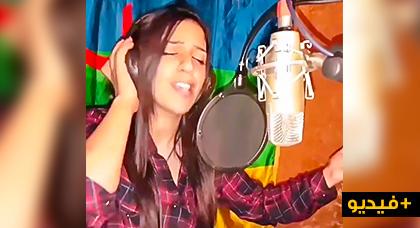 """الفنانة """"سيليا"""" تستعد لإطلاق أغنيتها الجديدة """"ثاريازت إريفيين"""" + فيديو"""