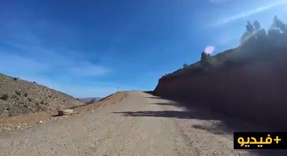 شاهد مسلك جبلي يحبس الأنفاس بجماعة إجرماوس