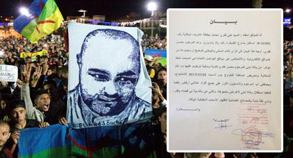 والد المرحوم محسن فكري يعبر عن رفضه القاطع لاستغلال وفاة ابنه لأغراض مشبوهة