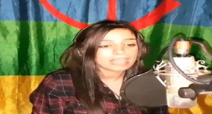 رجولة الريفيين.. الفنانة سيليا الزياني تطلق أغنيتها الجديدة