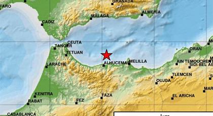 عودة النشاط الزلزالي الى بحر البوران بشكل كثيف.. تسجيل 9 هزات أرضية بفارق زمني أقل من نصف ساعة