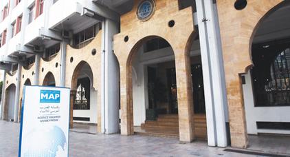 ارتدادات زلزال الحسيمة تصل إلى قنوات القطب العمومي و الوكالة المغربية للأنباء