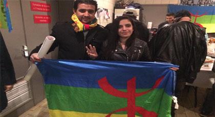 الناشطة سيليا تغادر المغرب نحو فرنسا لهذا السبب