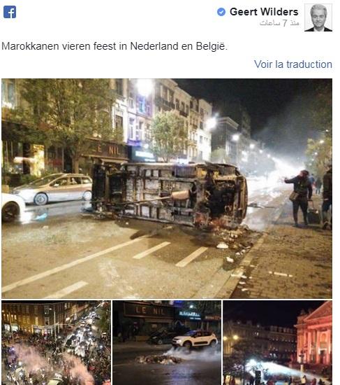 أحداث الشغب تنتقل من بلجيكا إلى هولندا واليميني المتطرف يحمل المسؤولية للمهاجرين المغاربة