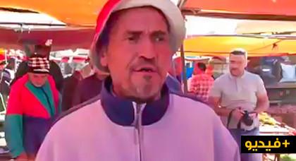 مواطن يعرض شواهده الدراسية للبيع بسوق العروي احتجاجا على رئيس المجلس الجماعي
