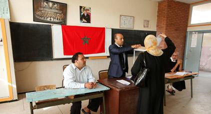 المشهد السياسي المغربي بعد انتخابات 07 أكتوبر 2016.. موضوع ندوة علمية بكلية الناظور