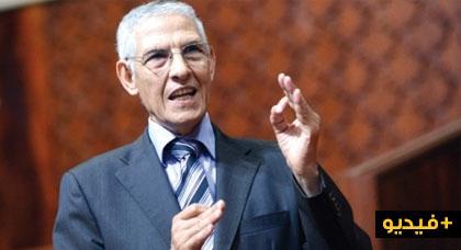 بالفيديو.. الوزير لحسن الداودي:  المغاربة يستهلكون دقيقا فاسدا لهذا السبب