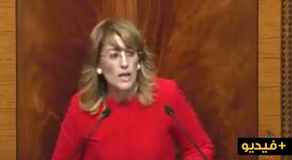 أحكيم من البرلمان تدافع عن نظام المعاشات لفائدة فئات المهنيين والعمال المستقلين وغير الأجراء