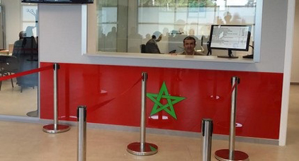 يهم المقيمين بإسبانيا... دليل قنصلي جديد لخدمة أفراد الجالية المغربية