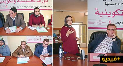 لقاء تواصلي تحسيسي بجماعة دار الكبداني حول موضوع محاربة العنف ضد النساء واحترام حقوقهن