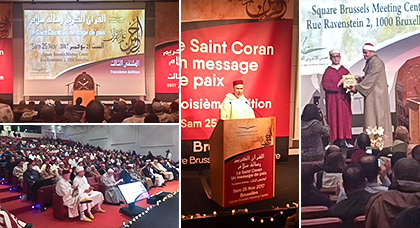 المجلس الأوروبي للعلماء المغاربة يبصم على حفل بهيج ببروكسيل بمناسبة الملتقى الدولي الثالث للقرآن الكريم