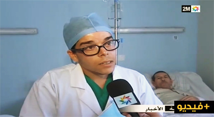 مستشفى محمد الخامس بالحسيمة ينجح في إجراء عملية دقيقة لإستئصال ورم سرطاني من كلية مريض مسن