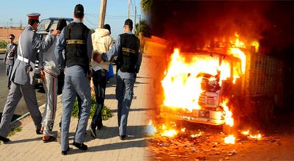 الدريوش.. الدرك الملكي يتمكن من توقيف مشتبه فيه بإضرام النار في شاحنة ببن الطيب