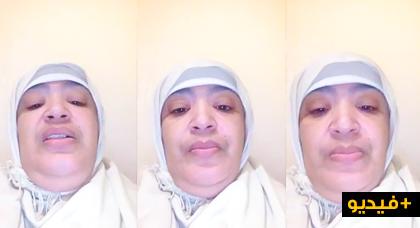 أم مغربية مقيمة بفرنسا تطالب بالقبض على قاتل ابنها