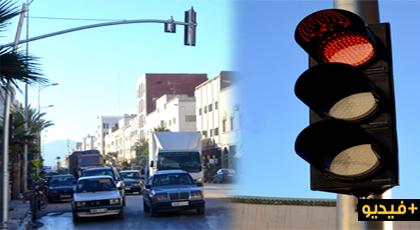 الدريوش.. انطلاق العمل بإشارات المرور الضوئية بهدف تنظيم حركة السير والجولان